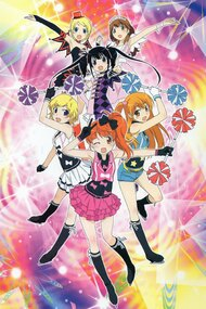 Pretty Rhythm: Aurora Dream