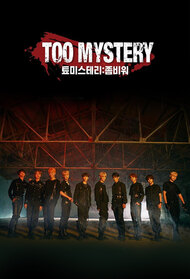 TOO MYSTERY: ZOMBIE WAR