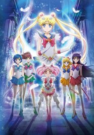 Gekijouban Bishoujo Senshi Sailor Moon Eternal