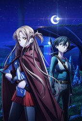 Gekijouban Sword Art Online: Progressive - Hoshinaki Yoru no Aria