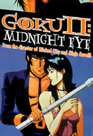 Midnight Eye Gokuu II