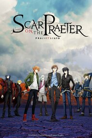 Project Scard: Praeter no Kizu