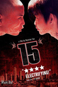 15: The Movie
