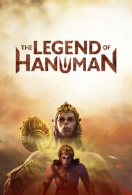 The Legend of Hanuman