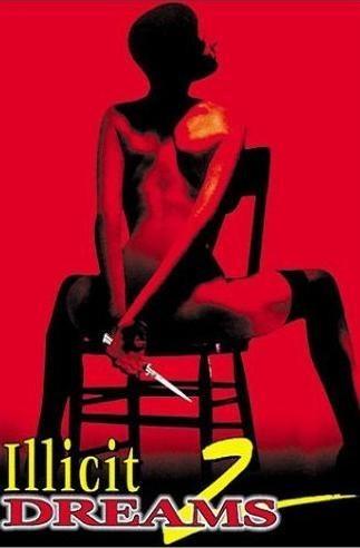 Криминальные сны эротический фильм смотреть #14