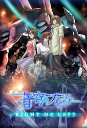 Soukyuu no Fafner: Dead Aggressor - Right of Left