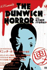 H.P. Lovecraft no Dunwich Horror