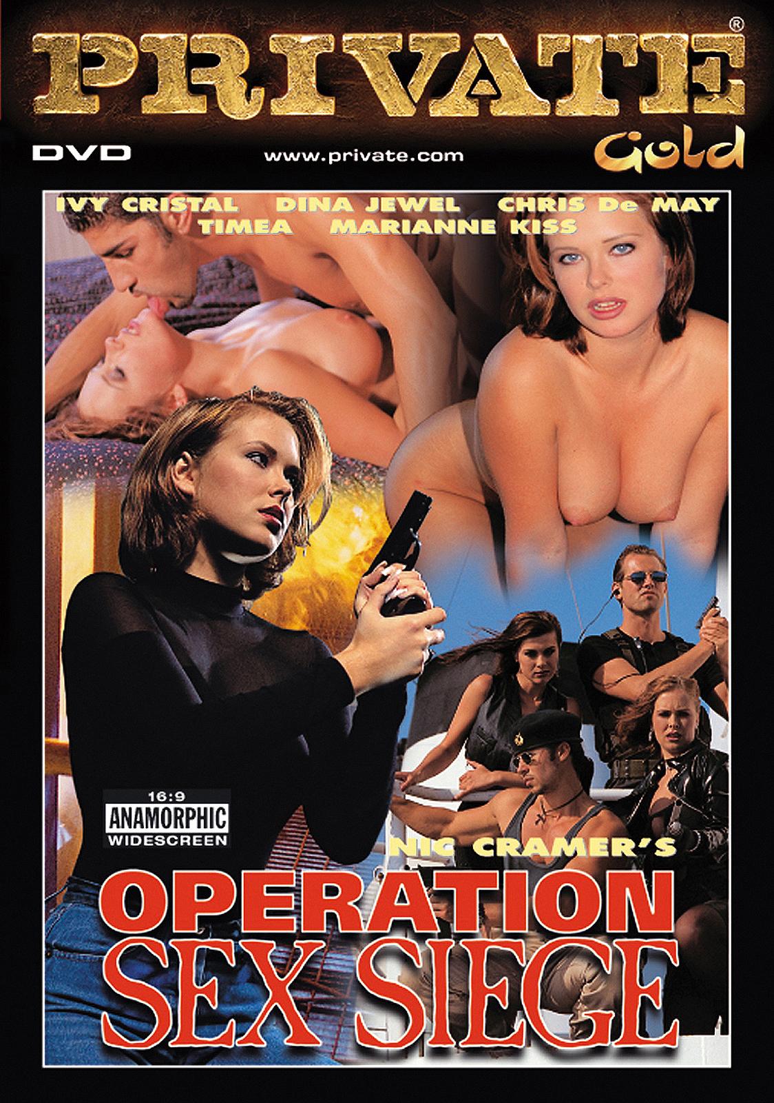 Приват порно 1999 7 фотография