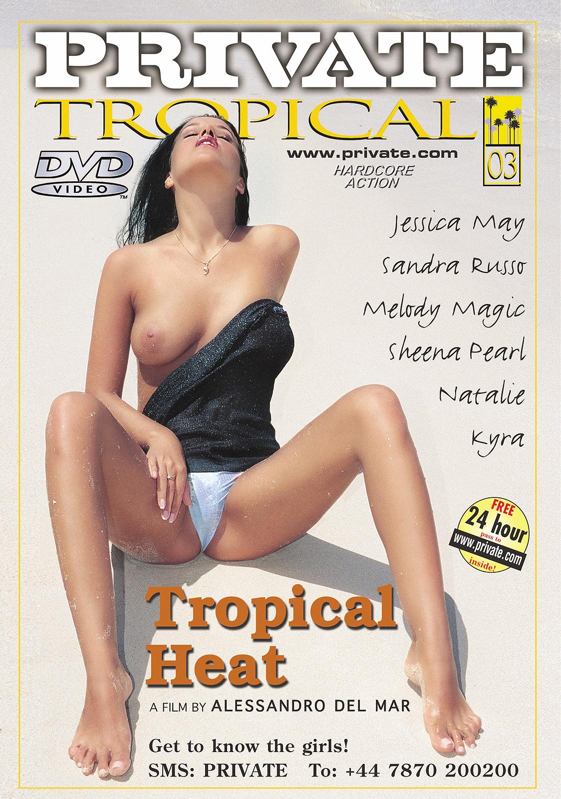 Приват тропики порно 9 фотография