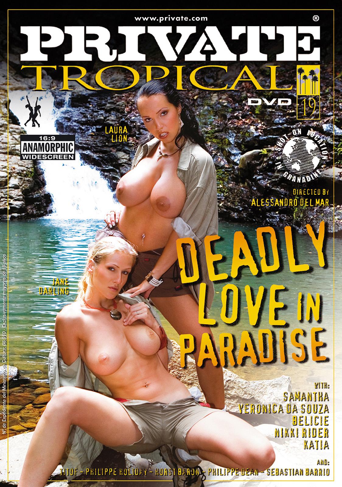 Смотреть порно фильмы серии private