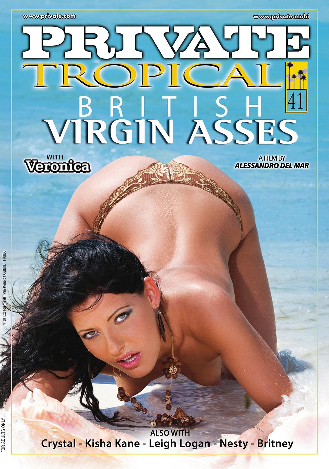 Смотреть онлайн private tropical sunrise 21 фотография