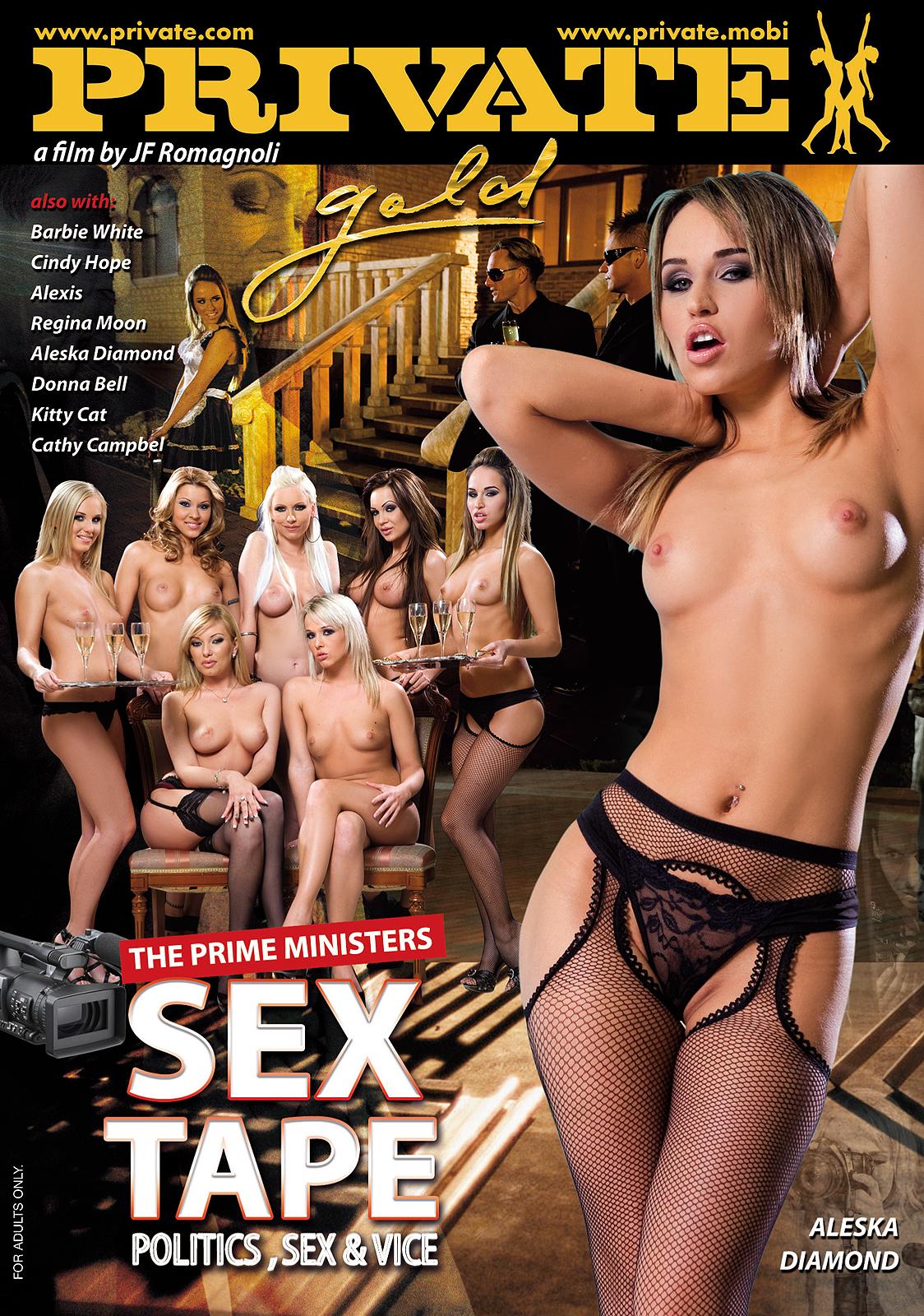 Порно фильмы смотреть приват