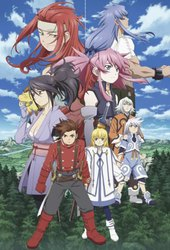 Tales of Symphonia The Animation: Tethe'alla Hen