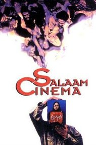 Salaam Cinema