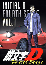 Initial D Fourth Stage