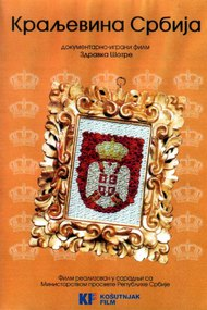 The Kingdom of Serbia