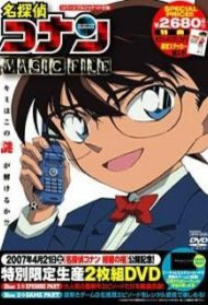 Meitantei Conan Magic File