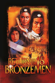 Return of the 18 Bronzemen