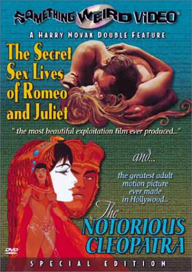 шекспир ромео и джульетта порно этого момента они