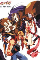 Battle Fighters Garou Densetsu 2