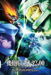 Kidou Senshi Gundam 00 Special Edition III: Return the World