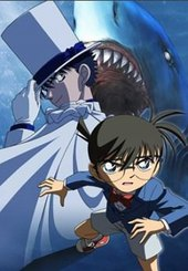 Meitantei Conan: Conan vs Kid - Shark & Jewel