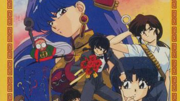 Ranma 1/2 - Ep. 1 - The Curse of the Contrary Jewel