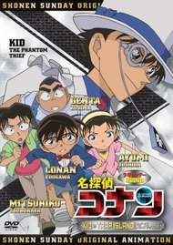 Meitantei Conan: Kid in Trap Island