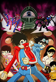 Kikaider 01 The Animation