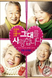/movies/156028/late-blossom