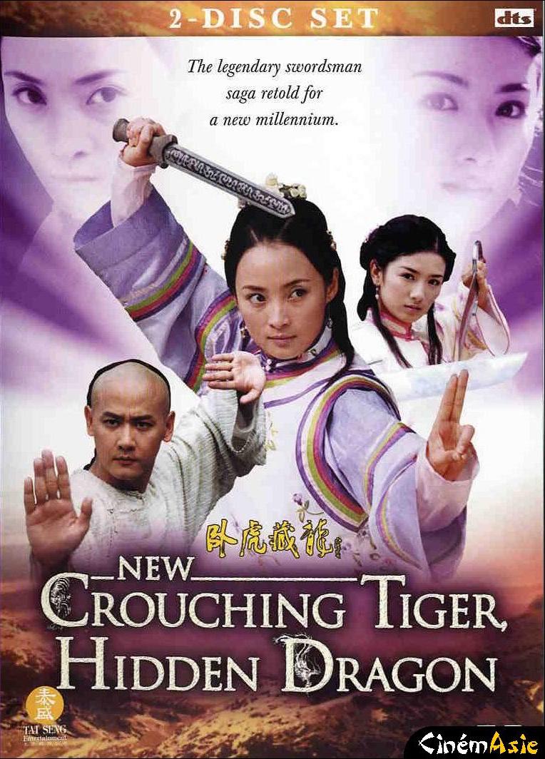 Crouching Tiger Hidden Dragon Sex Scene
