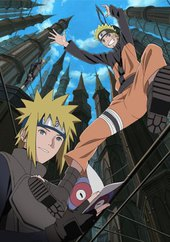 Gekijouban Naruto Shippuuden: The Lost Tower