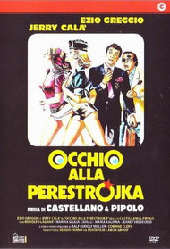 Watch Out for Perestroika