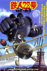 Tetsujin 28: Morning Moon of Mid-day
