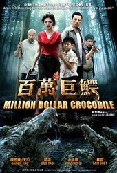 Million Dollar Crocodile