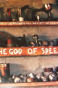 Offerings to the God of Speed