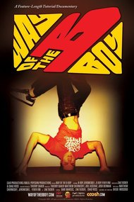 The Way of the Bboy