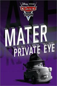 Mater Private Eye
