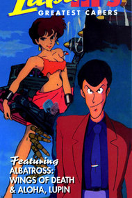 Lupin the Third: Greatest Capers