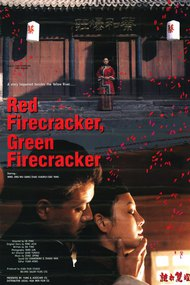 Red Firecracker, Green Firecracker
