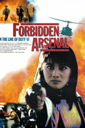 In the Line of Duty 6: Forbidden Arsenal