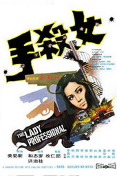 The Lady Professional