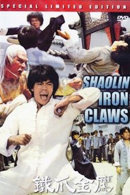 Shaolin Iron Claws