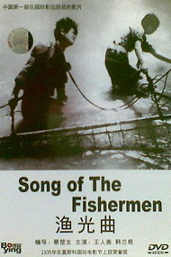 Song of the Fishermen
