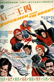 Supermen Against the Orient