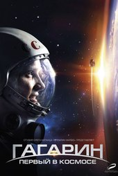 Gagarin: First in Space