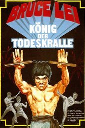 The Last Fist of Fury