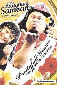 The Laughing Samoans: Prettyfull Woman