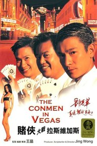The Conmen in Vegas