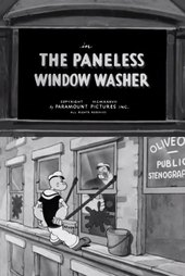 The Paneless Window Washer